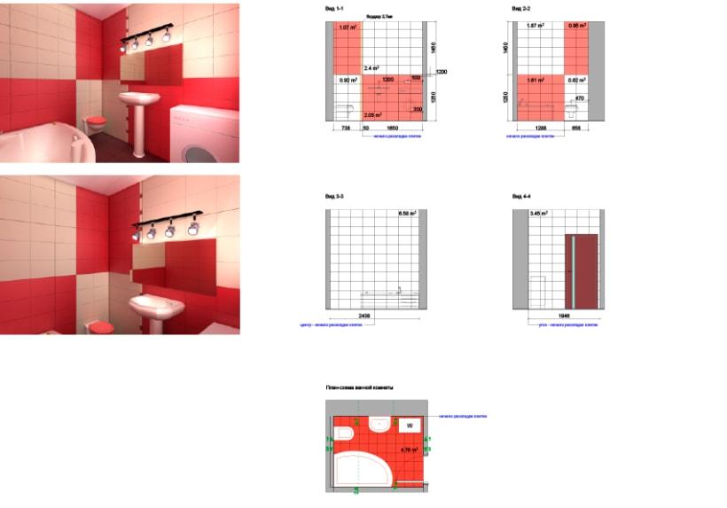 Diseño de interiores 15