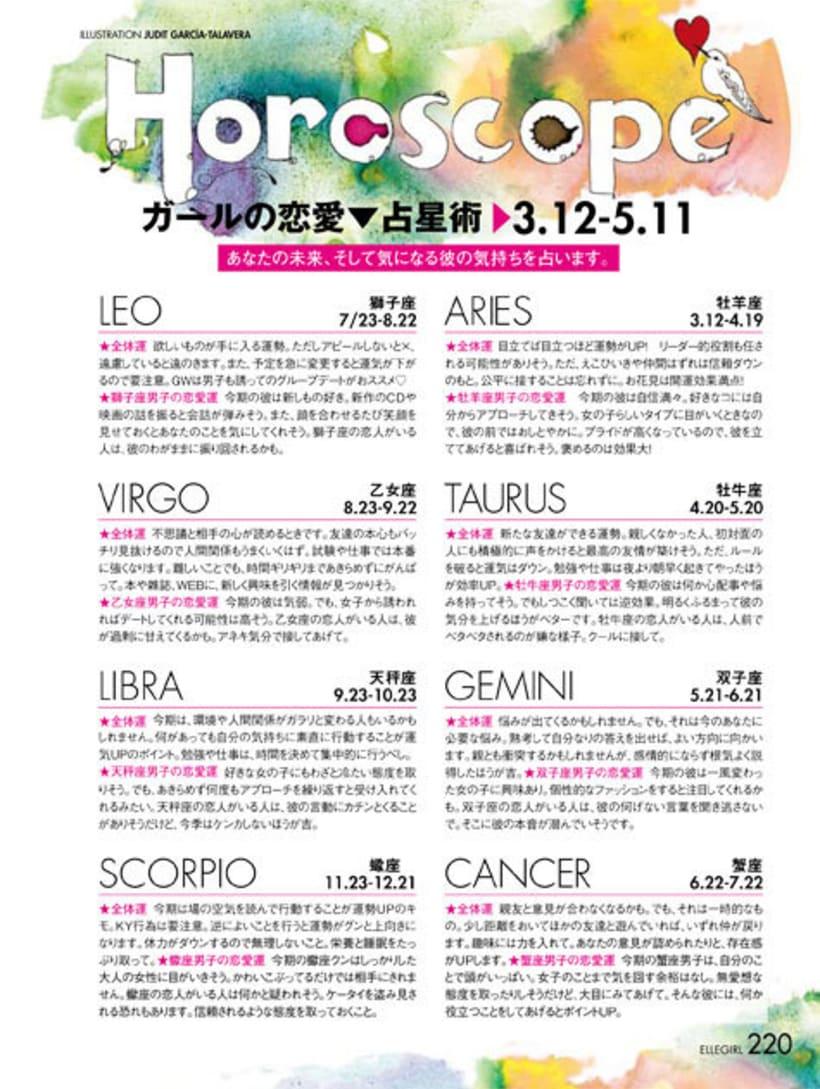 Elle Girl Japan  5