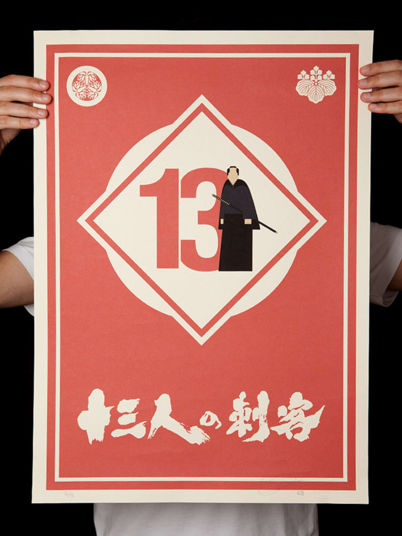 Takashi Miike Film Posters 4
