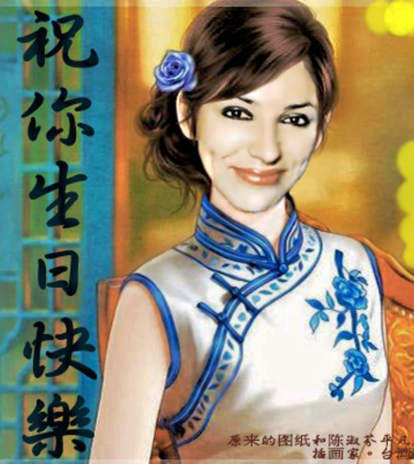 Homenaje Chen Shu-Fen y Pin Fan 平凡 y 陈淑芬  para Marie Amais 的生日. 0