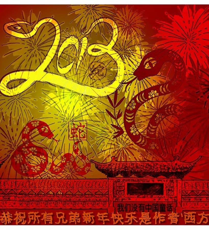 2013: Año de la Serpiente. 0