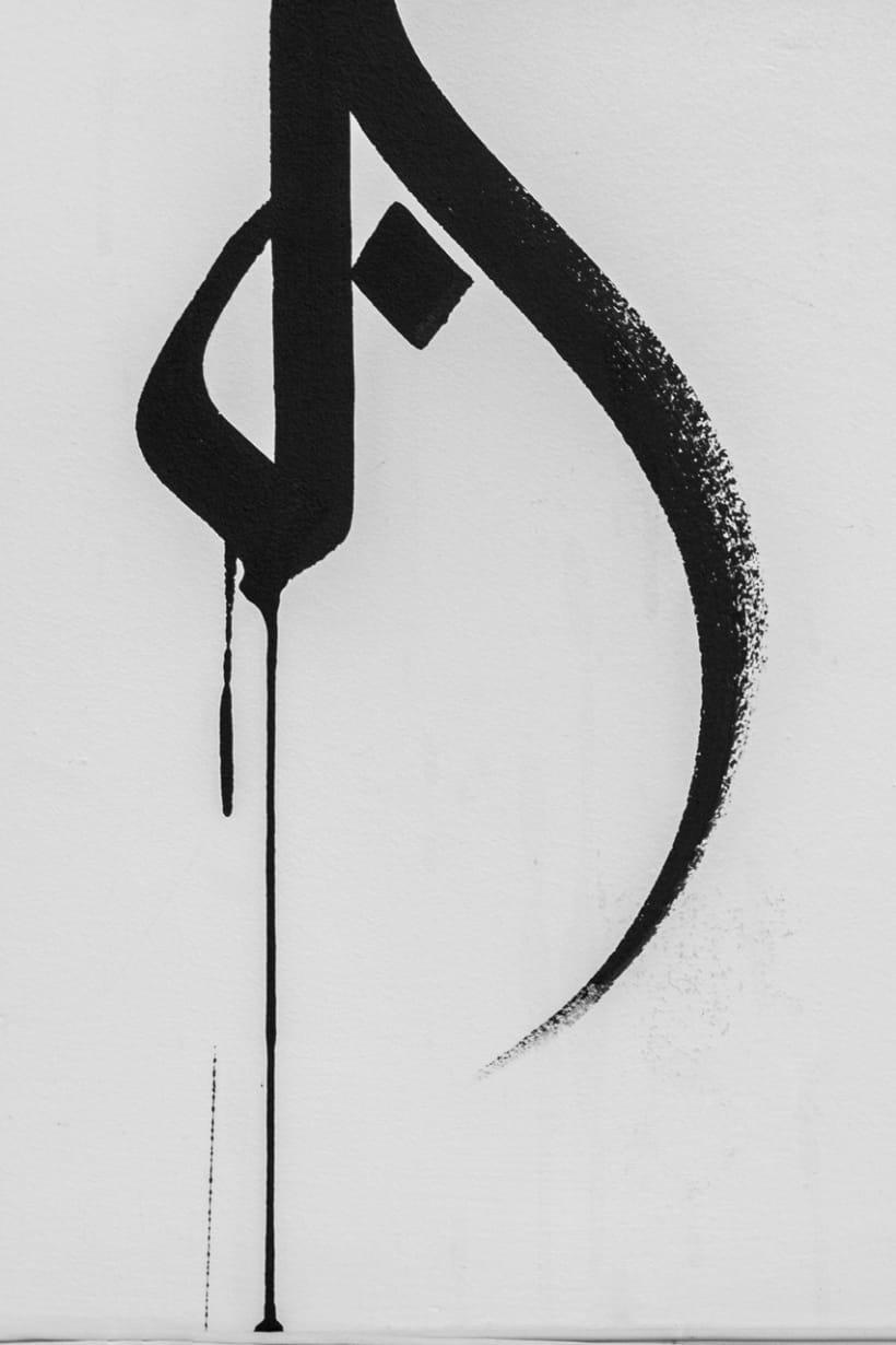EXPOSÉ • Paste up & Calligraffiti 12