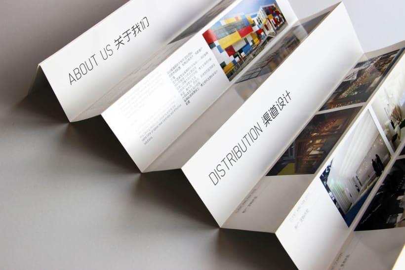 Brochure DEDE 2