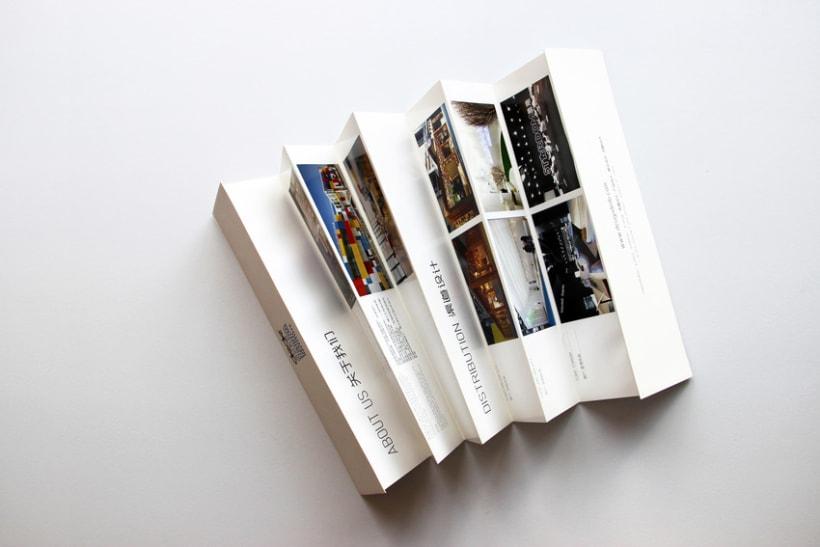 Brochure DEDE 4