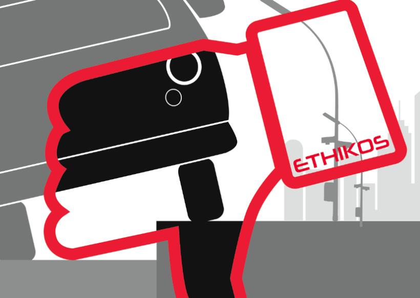 Línea gráfica ETHIKOS 12