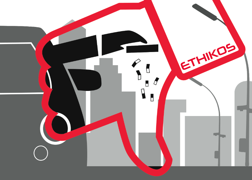 Línea gráfica ETHIKOS 13