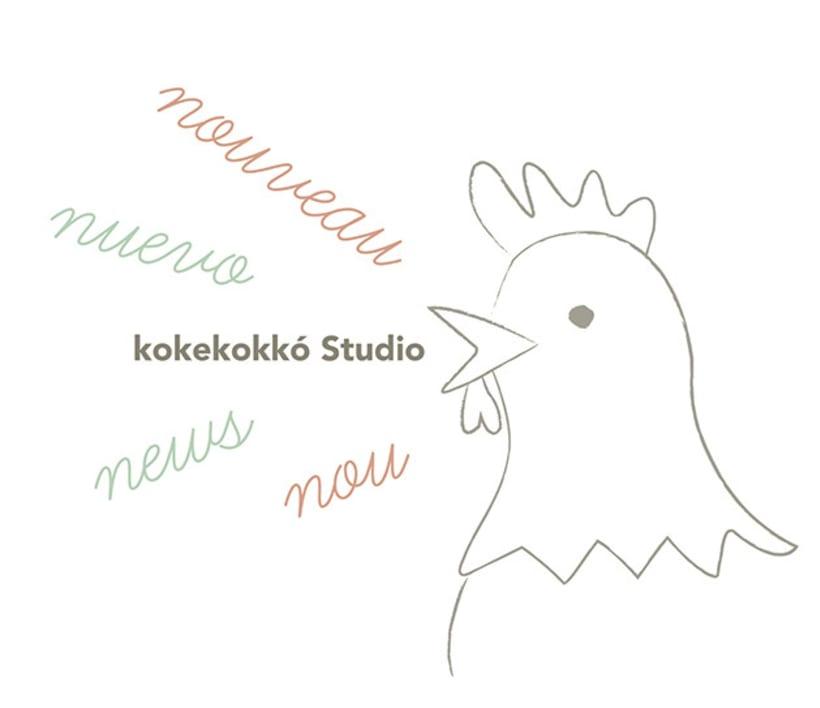 Kokekokkó Kids&Trends / Kokekokkó Studio. 11