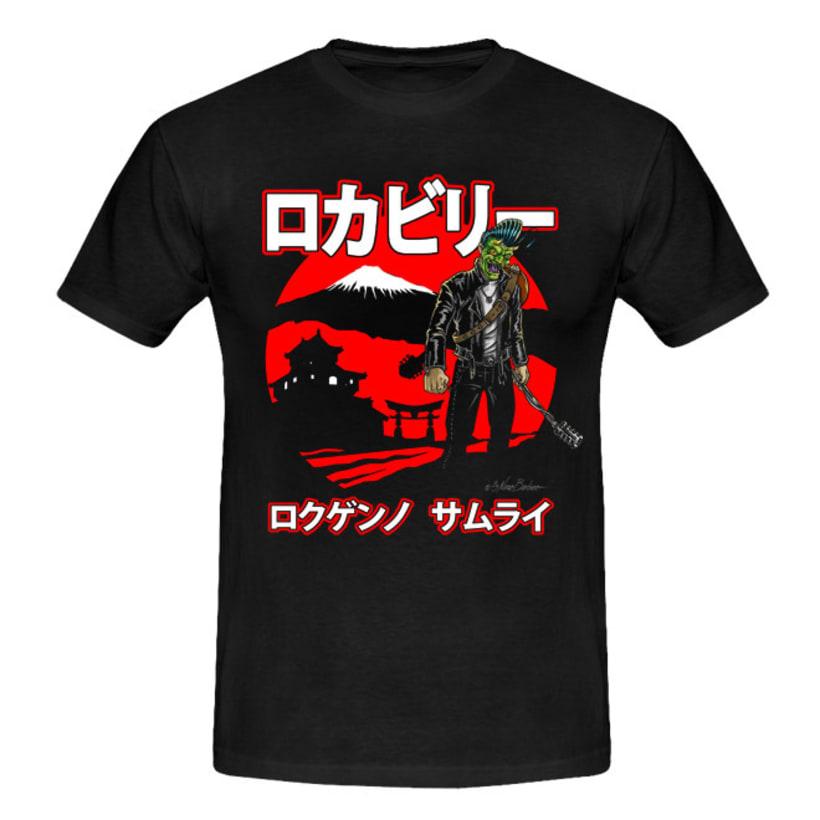 Colección de camisetas, Rockabilly art 20