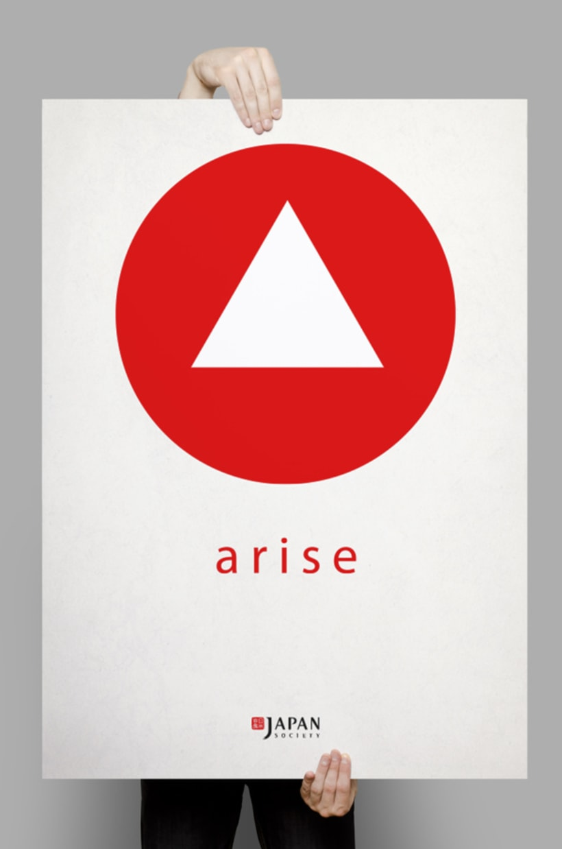 Poster Japon 1