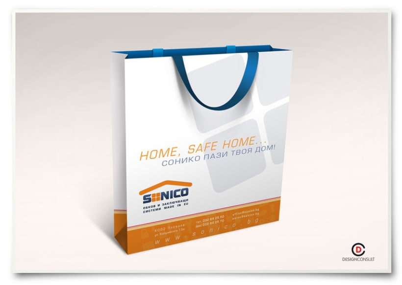 Sonico corporate identity, advertising campaign and packaging 6