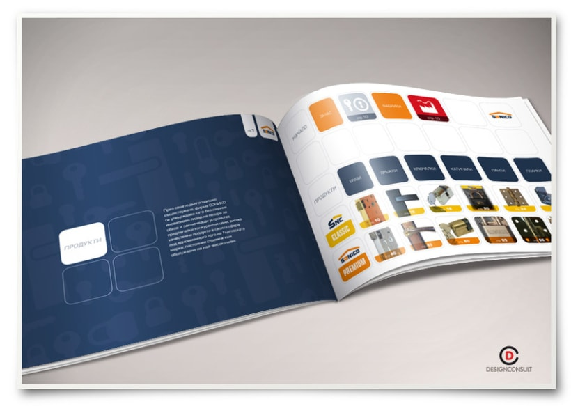 Sonico corporate identity, advertising campaign and packaging 11