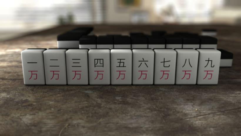 麻将 Diseño de Mah-Jongg 5