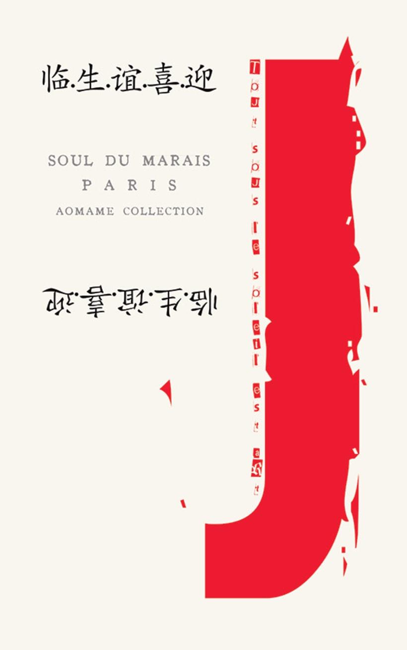 A Murakami Reader.  1