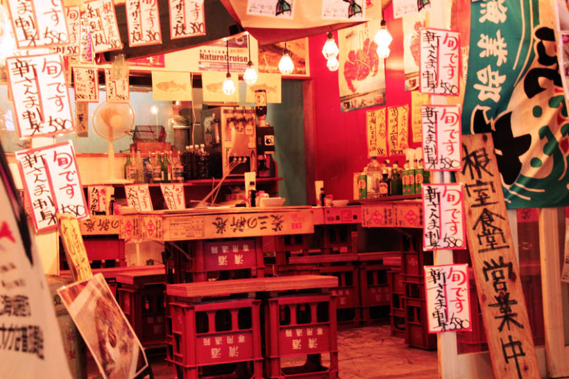 LUGARES DEL MUNDO: JAPÓN 10