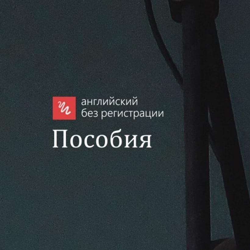 englishextra.github.io branding artwork 4