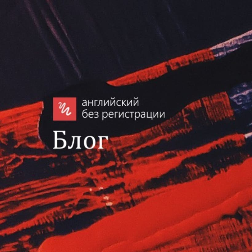 englishextra.github.io branding artwork 6