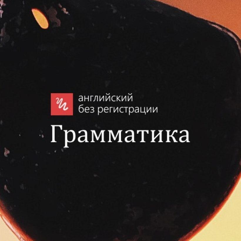 englishextra.github.io branding artwork 7