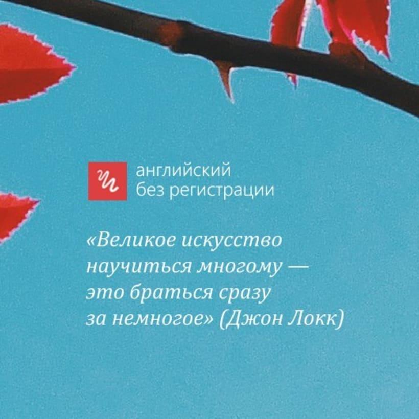 englishextra.github.io branding artwork 8