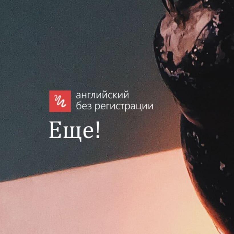 englishextra.github.io branding artwork 9