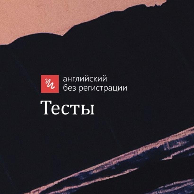 englishextra.github.io branding artwork 11