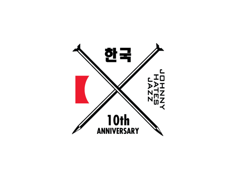 Logoteca 7