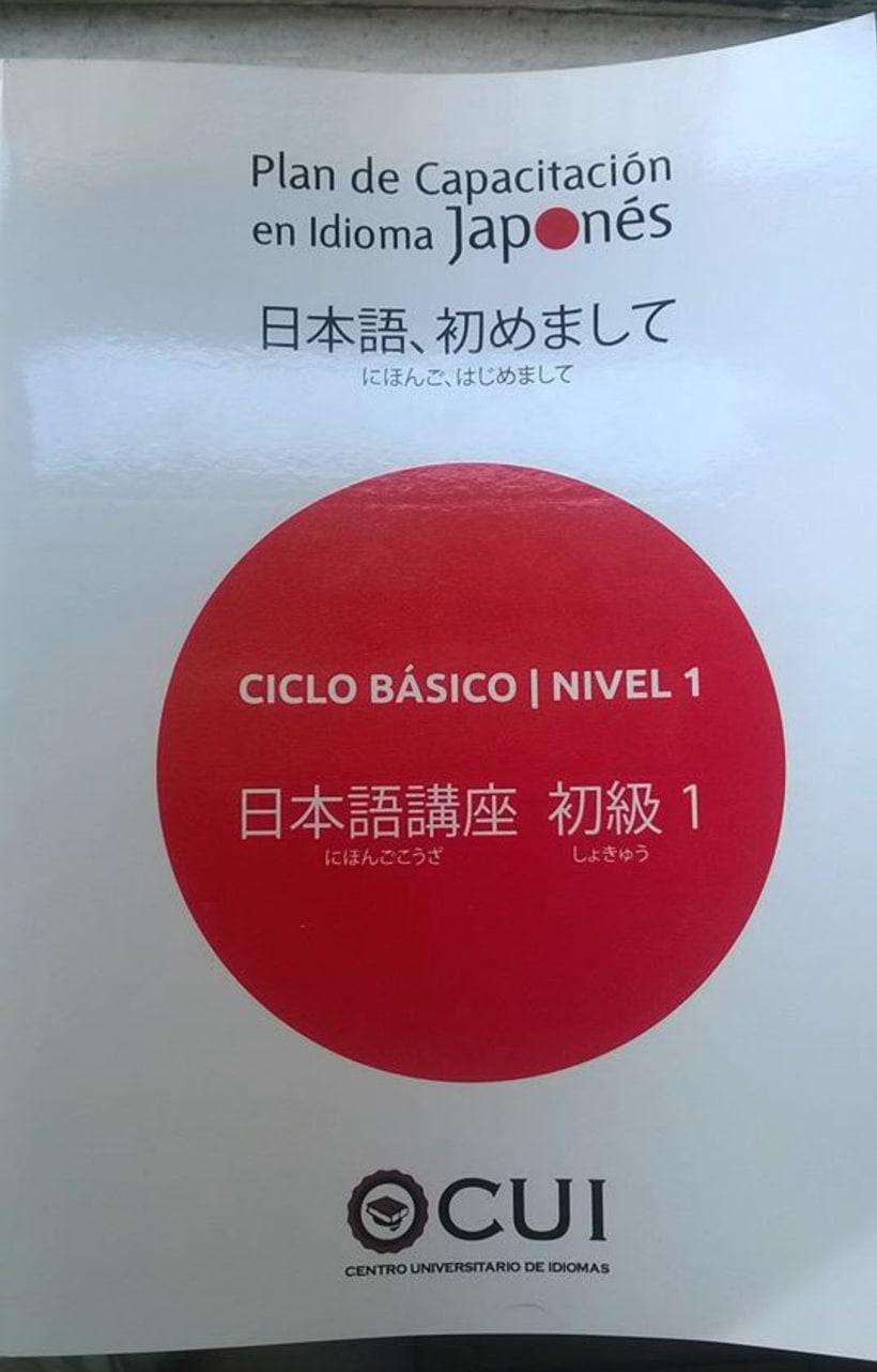 Libro de japonés – Ilustraciones por encargo  1