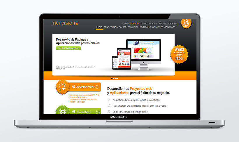 NETVISION TECHNOLOGIES -1