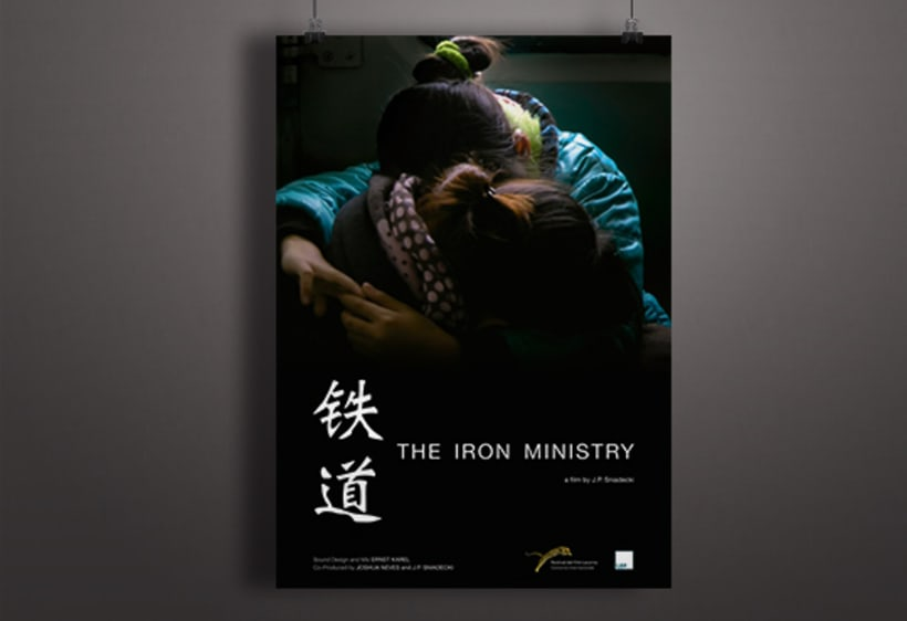 The Iron Ministry -1