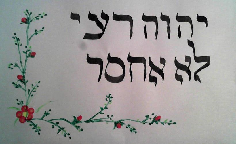 Resultado de imagen de caligrafia hebrea