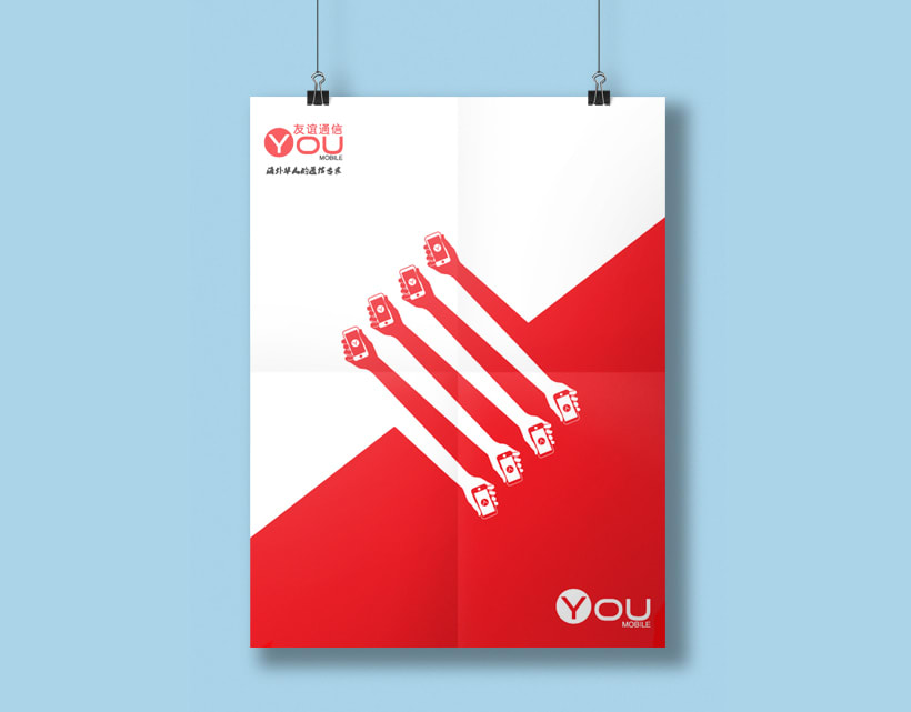 You Mobile - Merchandising 2