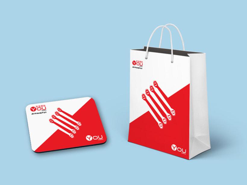 You Mobile - Merchandising 5