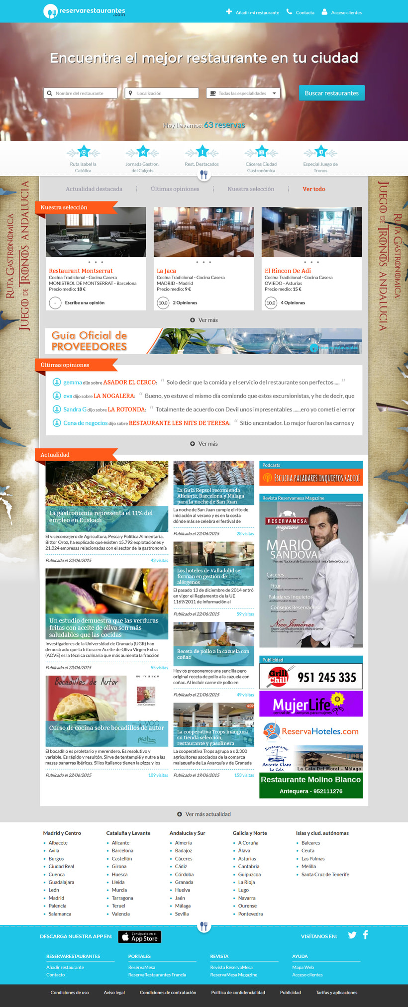 Boceto web reservarestaurantes.com -1
