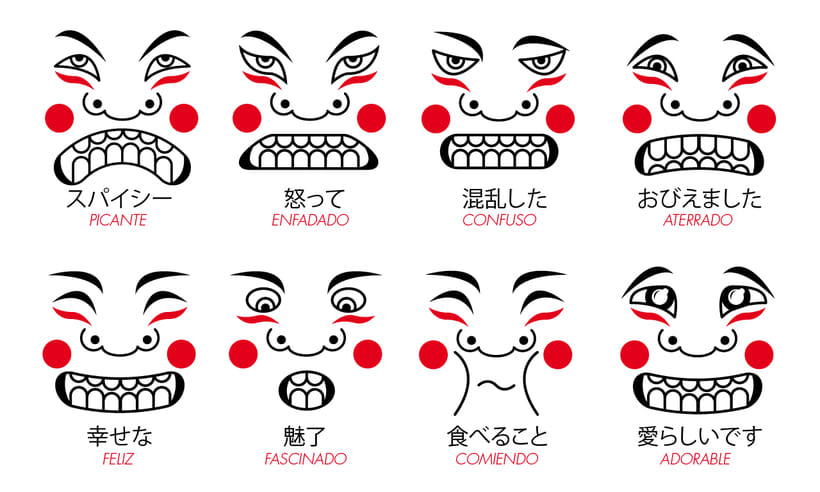 "Branding Restaurante Japonés ""KIRAI"" 5"