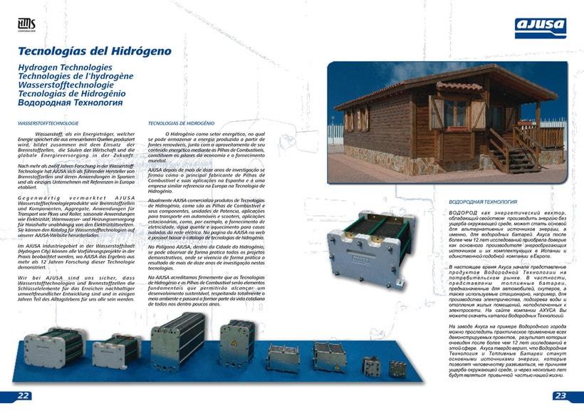 Catálogos producto industrial 8