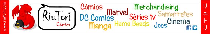 Cartel de vacaciones de tienda de cómics 0