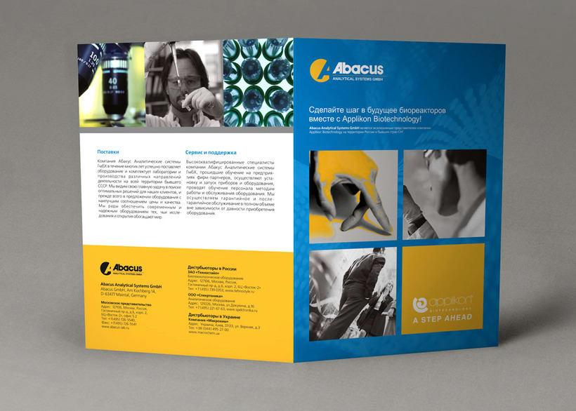 Applikon Biotechnology 3