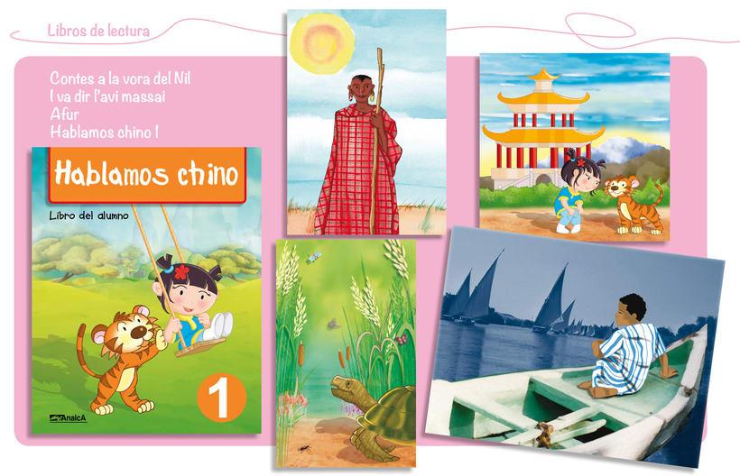 Book Ilustración infantil y libros de texto 7