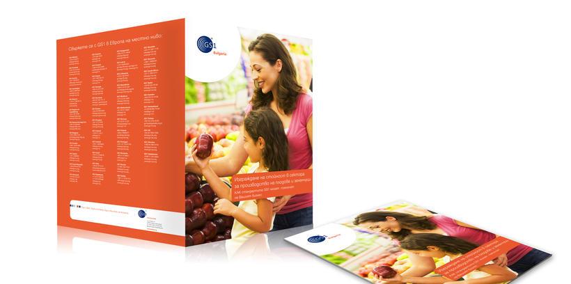 Brochures 1