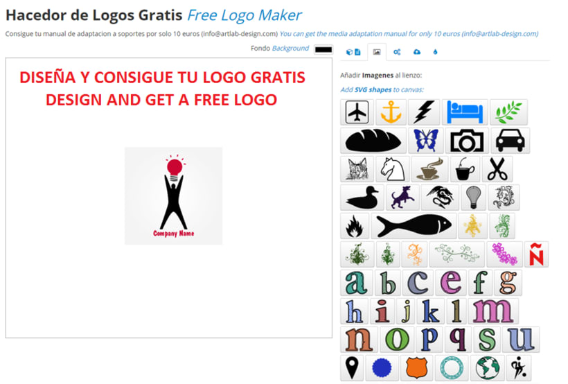 FreeLogoMaker -1