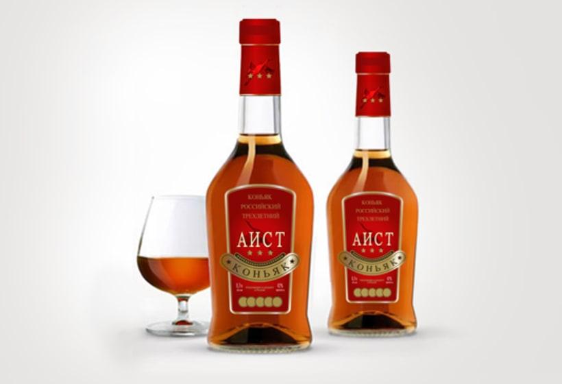 envase de cognac Aist -1