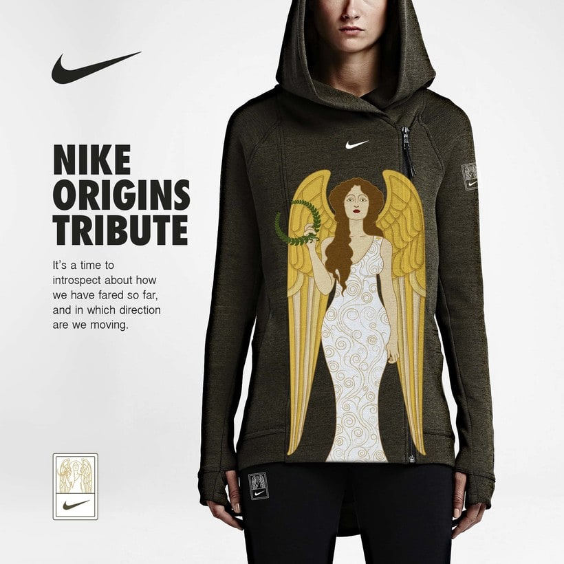 Nike Origins Tribute 0