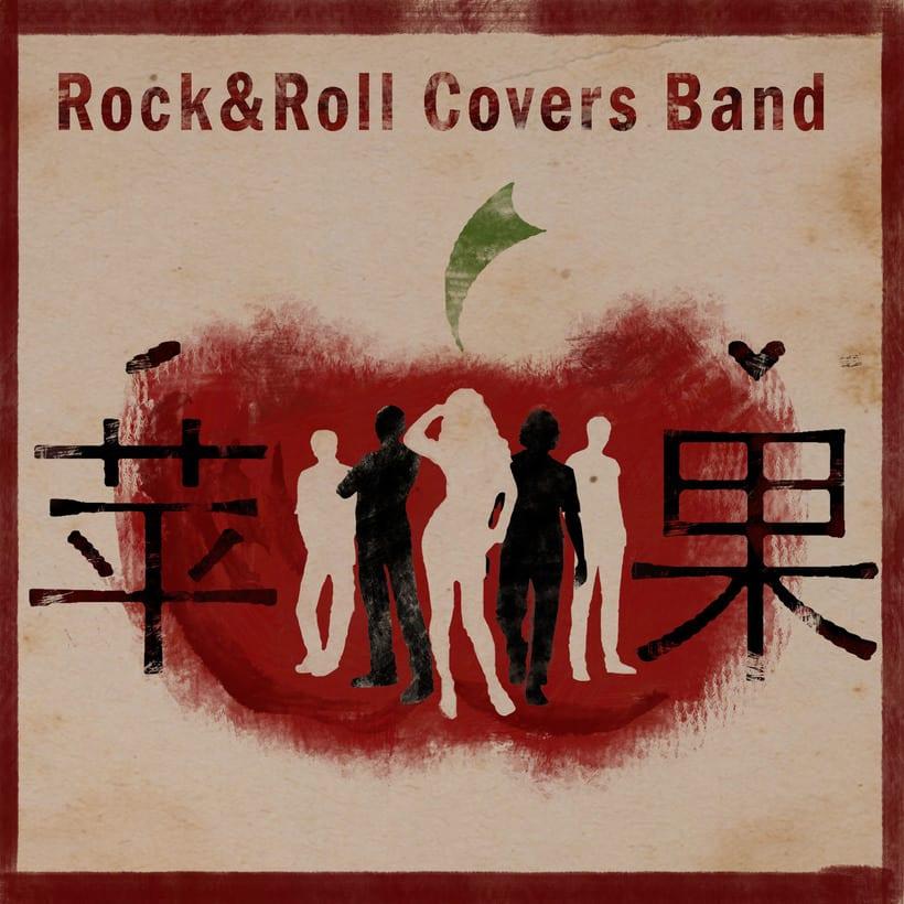 Logo en dos versiones para Covers Band 0