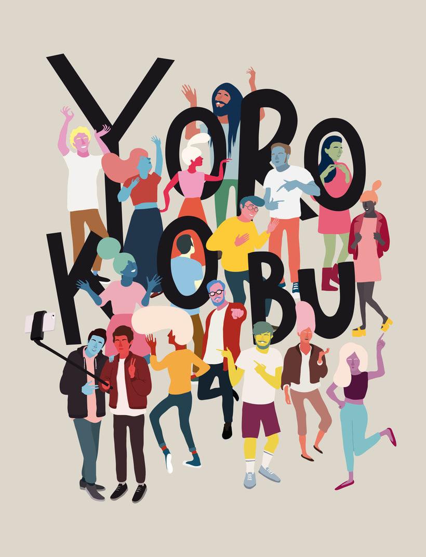 Diseñando para Yorokobu 20