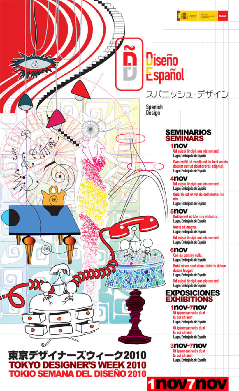 Tokyo designer's week 2010 0