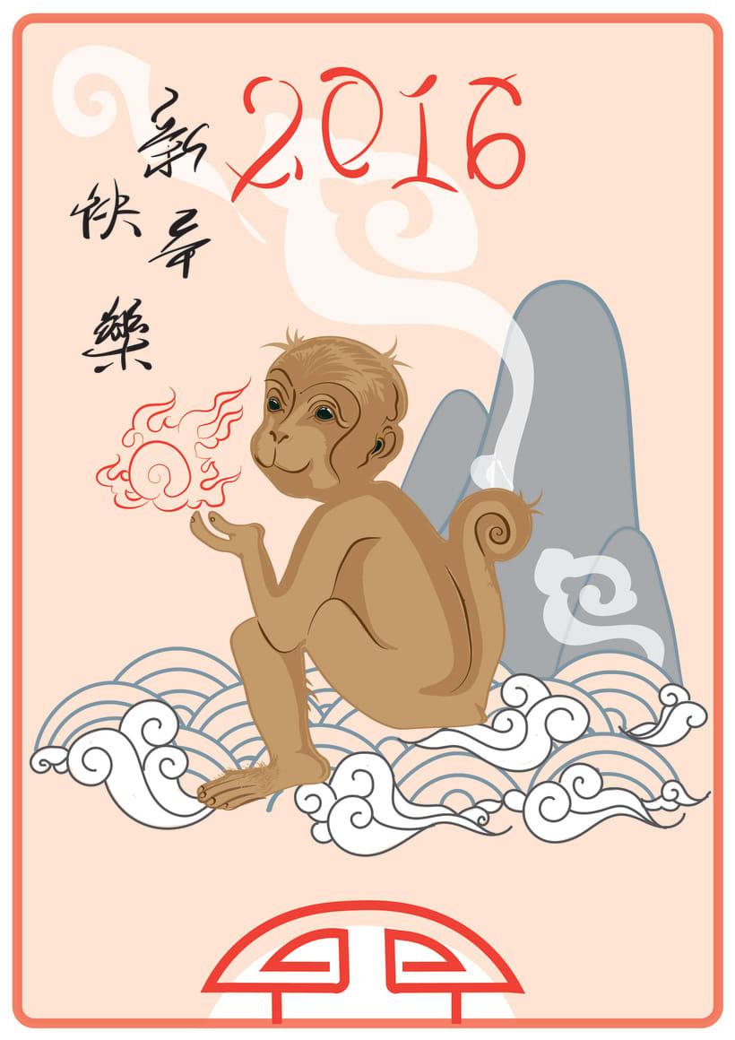 Año Nuevo Chino 2016 -1