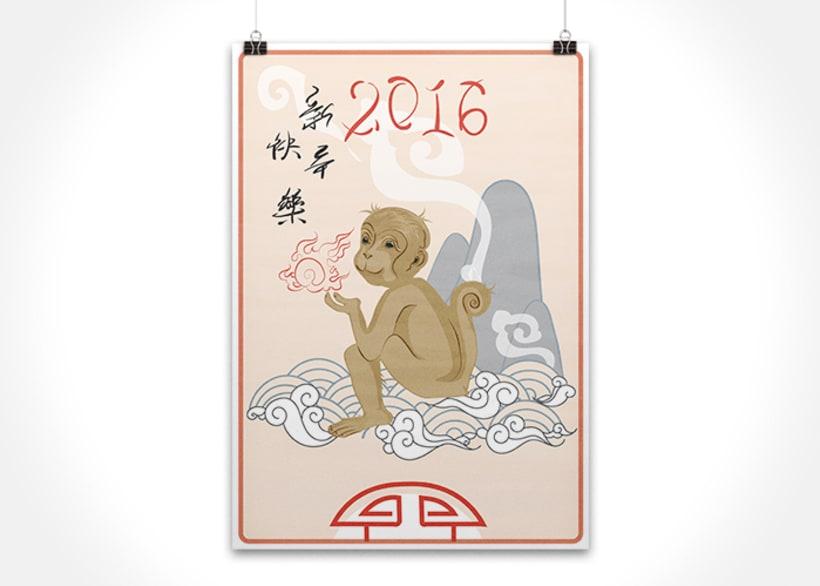 Año Nuevo Chino 2016 0