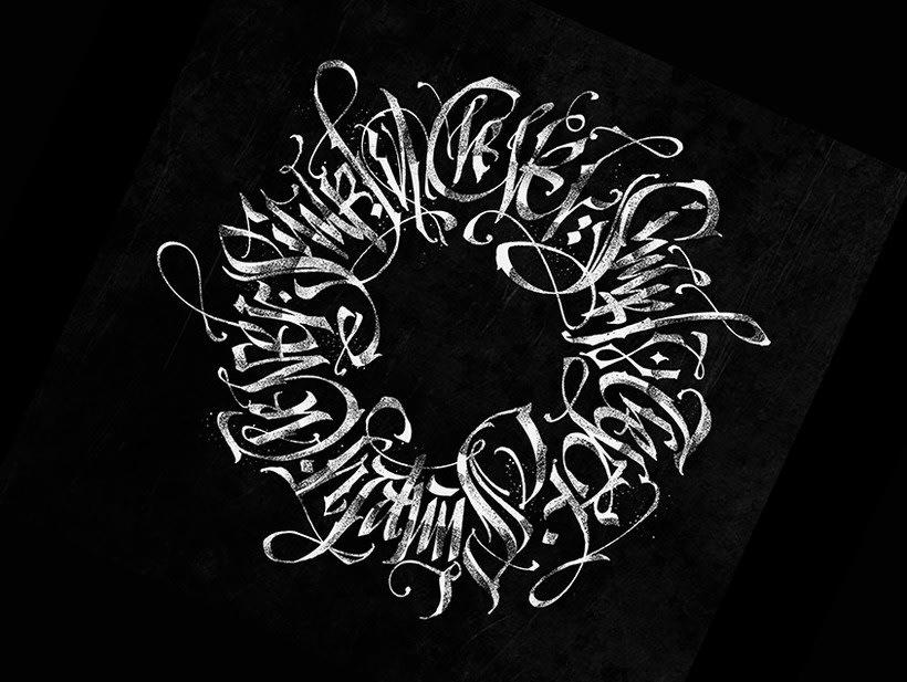 Pokras Lampas: el genio ruso de la caligrafía 5