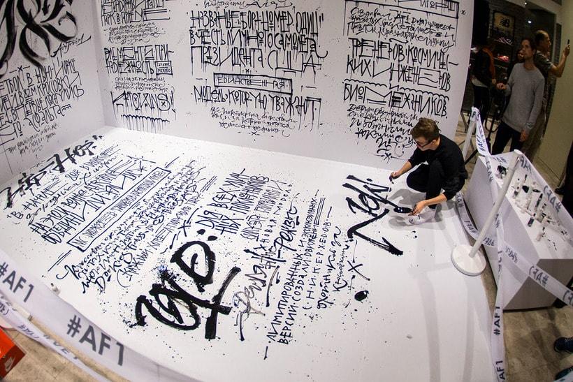 Pokras Lampas: el genio ruso de la caligrafía 2