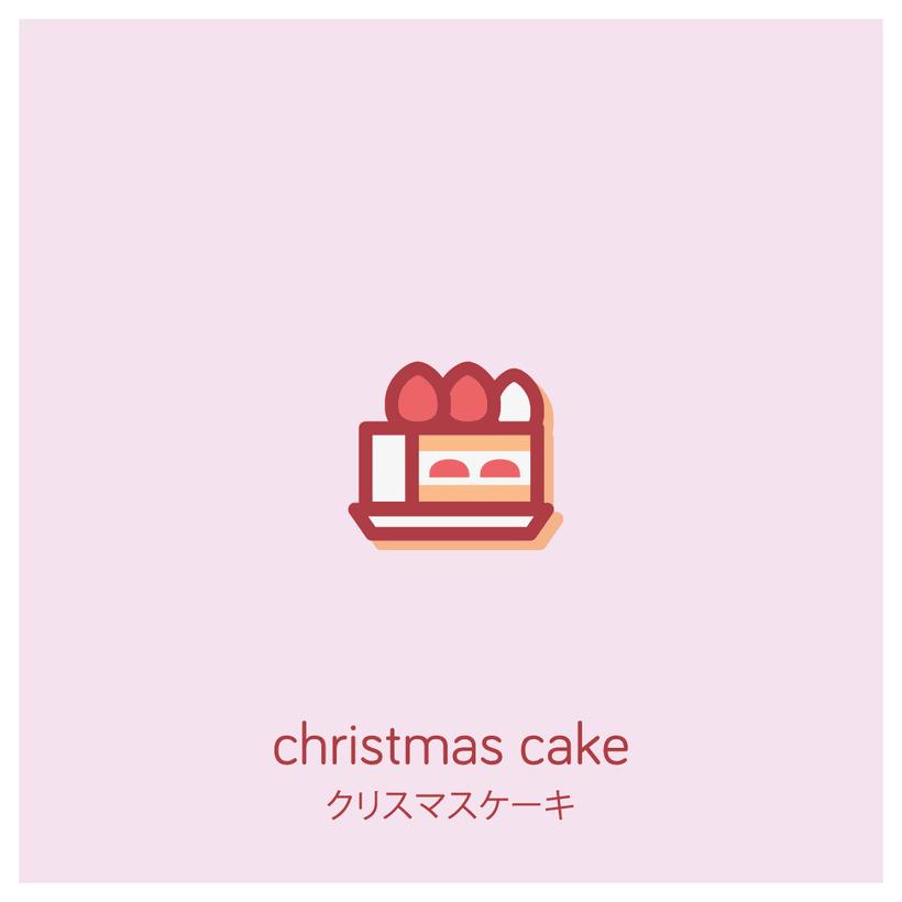 Snacks japanese people enjoy - an icon set 4