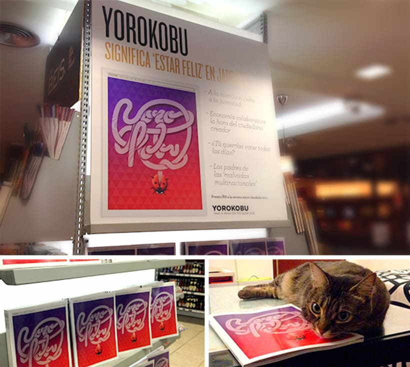 Yorokobu - ISSUE 51 1